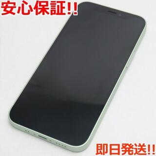 アイフォーン(iPhone)の新品同様 SIMフリー iPhone12 mini 64GB  グリーン(スマートフォン本体)