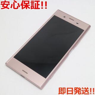 エクスペリア(Xperia)の美品 SO-01K ピンク 本体 白ロム  SIMロック解除済み(スマートフォン本体)