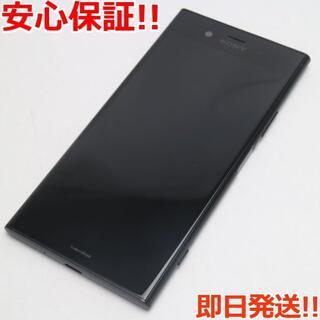 エクスペリア(Xperia)の美品 SOV36 ブラック 本体 白ロム (スマートフォン本体)