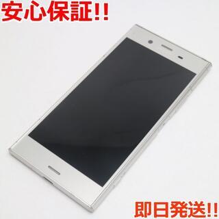 エクスペリア(Xperia)の美品 SOV36 シルバー 本体 白ロム  SIMロック解除済み(スマートフォン本体)