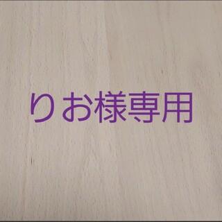 アタオ(ATAO)のりお様専用(財布)