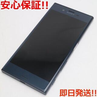 エクスペリア(Xperia)の美品 SO-01J Xperia XZ ブルー  SIMロック解除済み(スマートフォン本体)