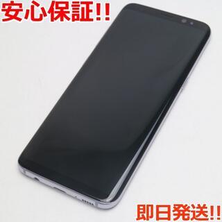 ギャラクシー(Galaxy)の美品 au SCV36 Galaxy S8 グレー 白ロム(スマートフォン本体)