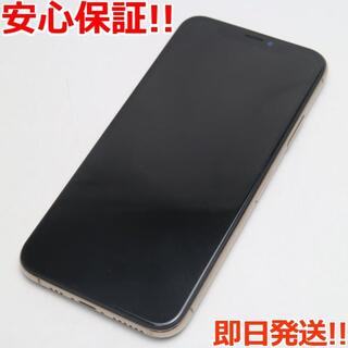 アイフォーン(iPhone)の美品 SIMフリー iPhoneXS 64GB ゴールド 白ロム (スマートフォン本体)