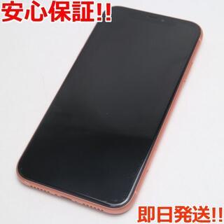 アイフォーン(iPhone)の良品中古 SIMフリー iPhoneXR 64GB コーラル ピンク (スマートフォン本体)