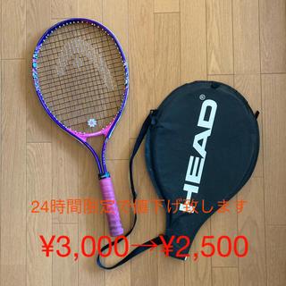 ヘッド(HEAD)のジュニア用テニスラケット(ラケット)