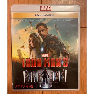 マーベル(MARVEL)のアイアンマン3 MovieNEX Blu-rayと純正ケースのみ(外国映画)