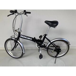 格安‼️ 小型 SHIMANO PANGAEA  折りたたみ自転車  20インチ