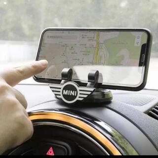 BMW - BMW MINI ミニクーパー スタンド型 車載用 携帯ホルダー 360℃回転式