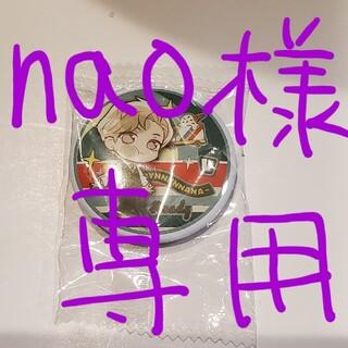 ボウダンショウネンダン(防弾少年団(BTS))のnao様専用 TinyTAN缶バッジ(V)(バッジ/ピンバッジ)