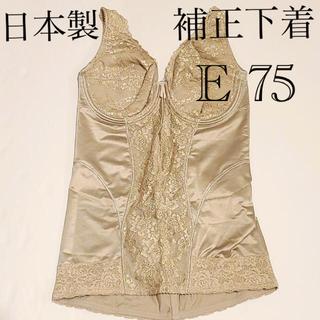 シャルレ(シャルレ)の日本製 補正下着 Blanche/ E75/ キャミソール M 2228(キャミソール)