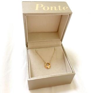 ポンテヴェキオ(PonteVecchio)の【Ponte Vecchio】ダイヤモンド ネックレス K10 イエローゴールド(ネックレス)
