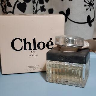 クロエ(Chloe)のChloe オードパルファム 50ml 香水(香水(女性用))