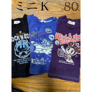 MINI-K - ミニケー長袖Tシャツ3枚セット✨80 綿100✨ミニK長T 青 紫 黒中古✨