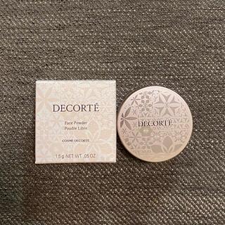 COSME DECORTE - 【新品・未使用】フェイスパウダー 00番