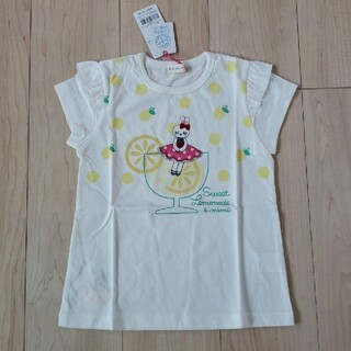 KP - 【新品】KPニットプランナー×mimi&レモン半袖Tシャツ 120cm
