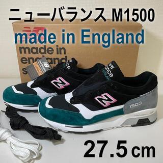 New Balance - 【新品・送料込】ニューバランス m1500 new balance イギリス製