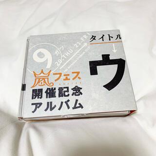 嵐 - 嵐 FC限定 ウラ嵐マニア アルバム CD4枚組