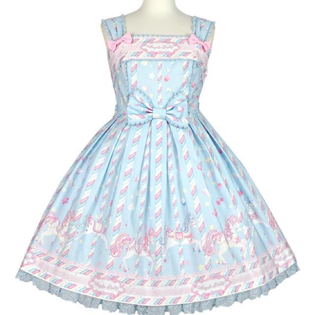 Angelic Pretty(アンジェリックプリティー)のシュガーリィカーニバルジャンパースカート レディースのワンピース(ひざ丈ワンピース)の商品写真