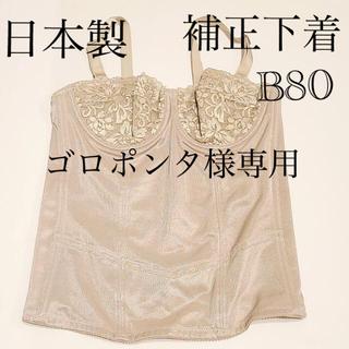 シャルレ(シャルレ)の日本製 補正下着 Blanche/ キャミソール  B80  2230(キャミソール)