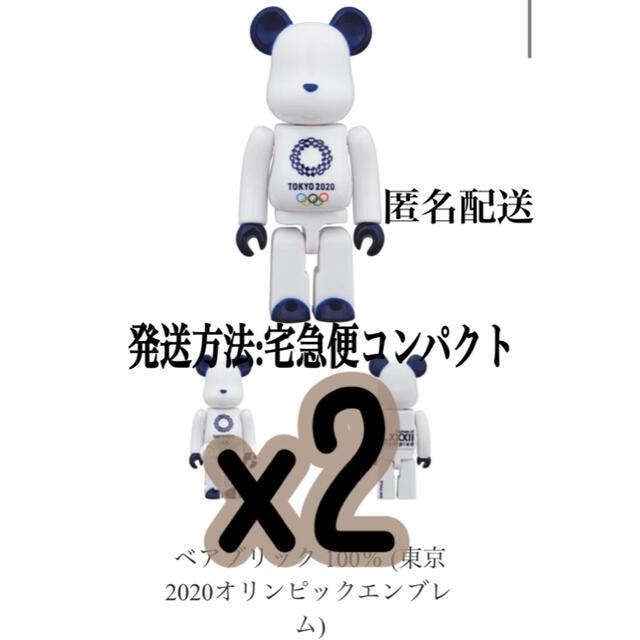 MEDICOM TOY(メディコムトイ)の2個セットBE@RBRICK 100% 東京2020 ベアブリック オリンピック エンタメ/ホビーのフィギュア(その他)の商品写真