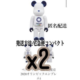 MEDICOM TOY - 2個セットBE@RBRICK 100% 東京2020 ベアブリック オリンピック