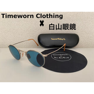 TENDERLOIN - TimewornClothing × 白山眼鏡