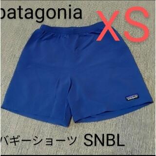 パタゴニア(patagonia)のパタゴニア バギーズショーツ:ロング 4枚セット XSサイズ(ショートパンツ)