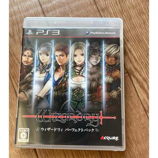 PlayStation3 - ウィザードリィ パーフェクトパック PS3