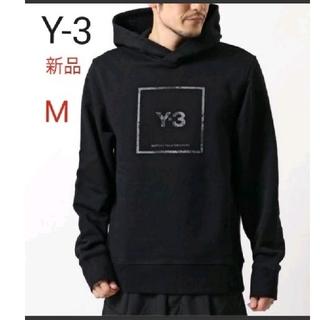 ワイスリー(Y-3)の新品 Y-3 パーカー スクエアロゴ メンズ Mサイズ GV6056(パーカー)