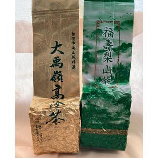 台湾大禹嶺高冷茶/福壽梨山高山烏龍茶 各150g(茶)