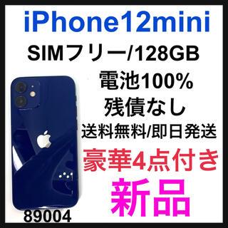 アップル(Apple)の【アップルケア】iPhone 12 mini ブルー 128 GB SIMフリー(スマートフォン本体)