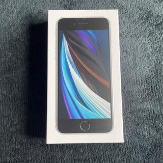 Apple - iPhone  SE2 128GB ホワイト