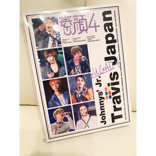 ジャニーズ(Johnny's)の素顔4 TravisJapan盤  DVD トラジャ盤(アイドル)