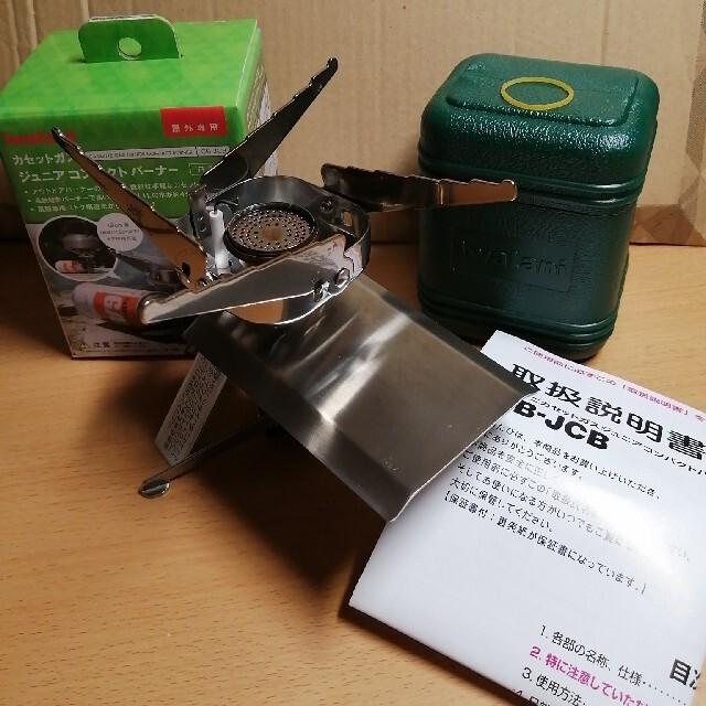 Iwatani(イワタニ)のiwatani ジュニアコンパクトバーナー 遮熱板付 スポーツ/アウトドアのアウトドア(ストーブ/コンロ)の商品写真