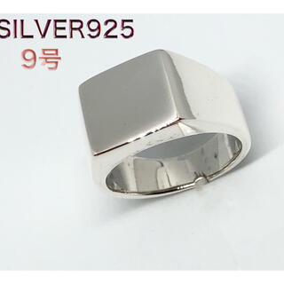 印台 シルバー925リング  スクエア ハンコ 銀 指輪 シンプル スターリング