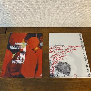 """マルタンマルジェラ(Maison Martin Margiela)のマルジェラが語る""""マルタン・マルジェラ 前売鑑賞券 特典 クリアファイル付き(洋画)"""