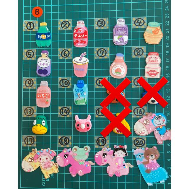 デコパーツB☆*° ハンドメイドの素材/材料(各種パーツ)の商品写真