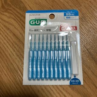 サンスター(SUNSTAR)のGUM 歯間ブラシI字型 SS(2) 10本 (歯ブラシ/デンタルフロス)