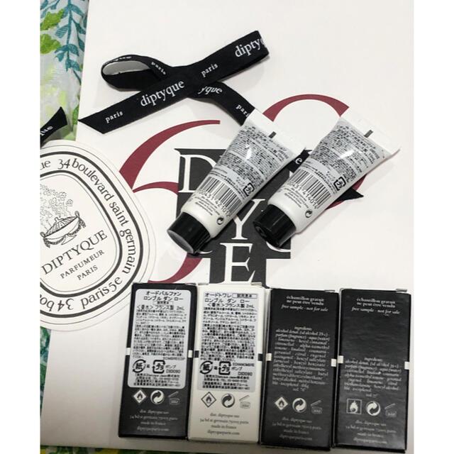 diptyque(ディプティック)のディプティック パルファン トワレ セット コスメ/美容の香水(香水(女性用))の商品写真