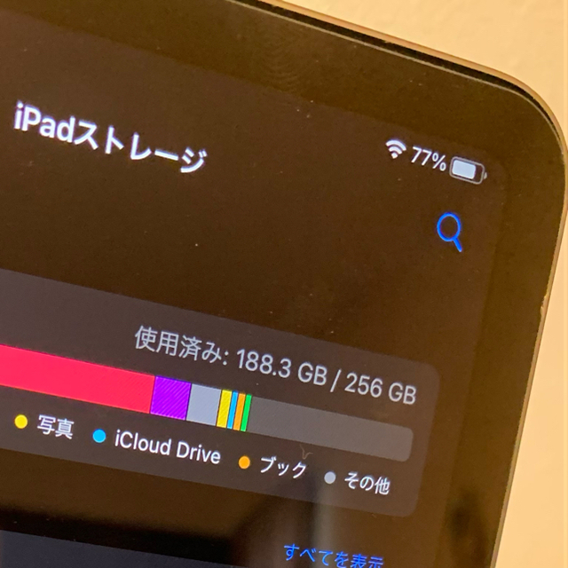 Apple(アップル)のiPad Pro 2018 11インチ 256GB Wi-Fi モデル スマホ/家電/カメラのPC/タブレット(タブレット)の商品写真