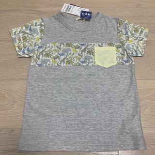 sense of wonder - Tシャツ センスオブワンダー 120
