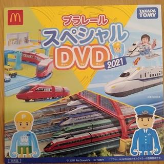プラレール スペシャル DVD