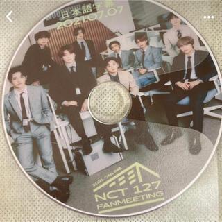 NCT127 ペンミ DVD