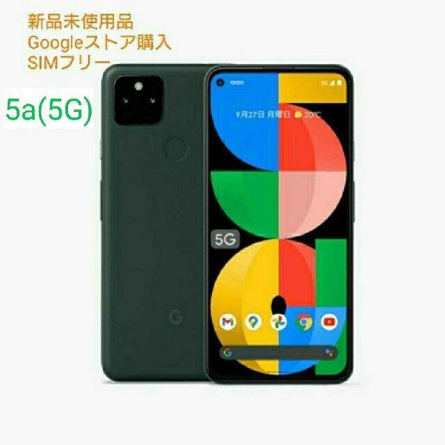 Google Pixel(グーグルピクセル)の【新品未使用】Google Pixel 5a (5G) 128GB  ブラック スマホ/家電/カメラのスマートフォン/携帯電話(スマートフォン本体)の商品写真