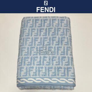 フェンディ(FENDI)のFENDI バスタオル フェンディ 未使用品 ズッカ柄 総柄 (タオル/バス用品)