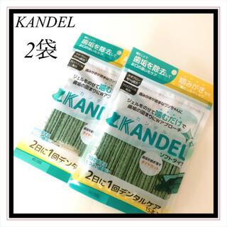 ドクターワンデル カンデル 2袋【新品未開封】