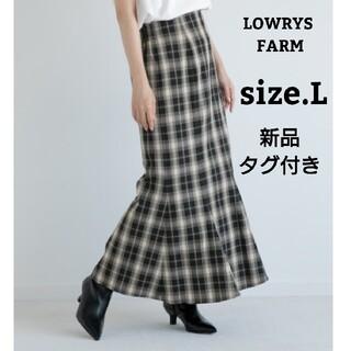 LOWRYS FARM - 《新品タグ付き》LOWRYS FARM チェックマーメイドスカート