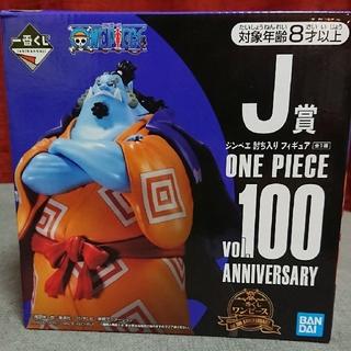 BANDAI - ジンベエ J賞 一番くじ ワンピースvol.100