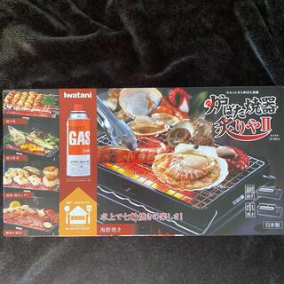 イワタニ(Iwatani)のカセットガス 炉ばた焼器 炙りやII (調理器具)